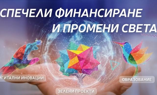 Силен интерес към програмата Вселена от възможности на Пощенска банка