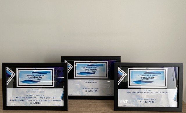 А1 с три отличия на годишните награди b2b Media Awards