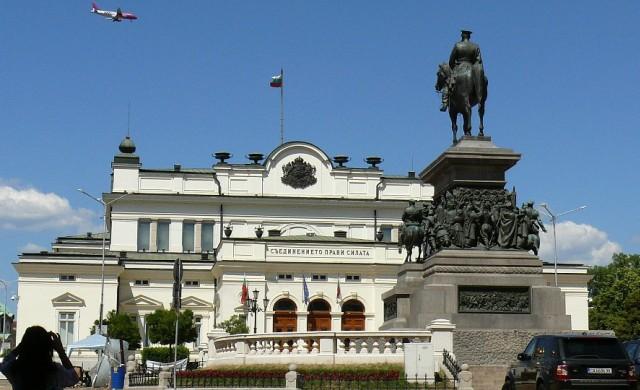 Мика Зайкова отново открива парламента