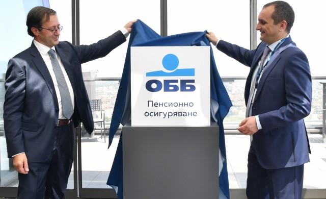 КВС Груп приключи сделката по придобиването на бизнеса на NN в България
