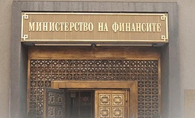 Финансовото министерство публикува договори с частни фирми за 20 млрд. лв.