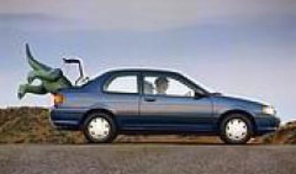 Печалбата на Toyota с ръст от 32% за изминалото тримесечие