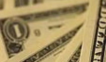 Доларът с понижение спрямо останалите валути, след негативните данни за заетостта в САЩ