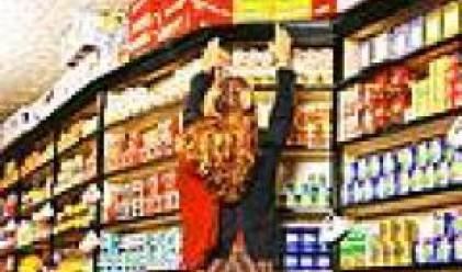 Кауфланд отваря хипермаркет и в Монтана