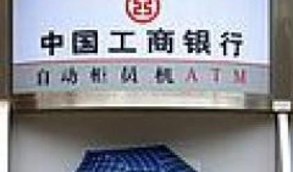 Най-голямата китайска банка вече е четвъртата по пазарна капитализация компания в света