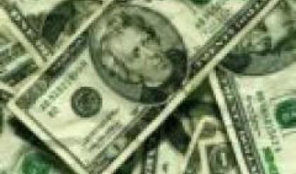 Студената война на парите