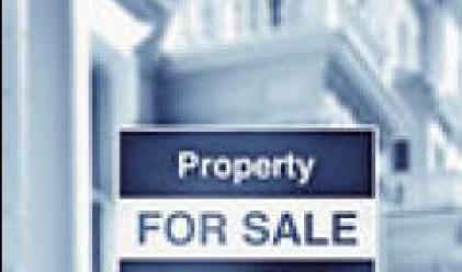 Армията извади на пазара три атрактивни имота в Разлог