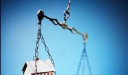 Понижението в цените на недвижимите имоти във Франция се оказа лъжливо