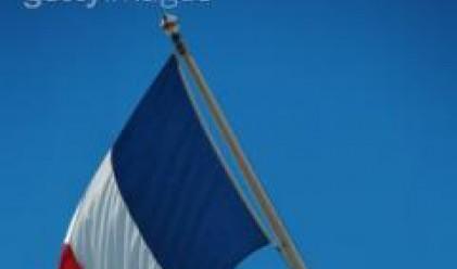 КФН стана член на Франкофонския институт за финансова регулация