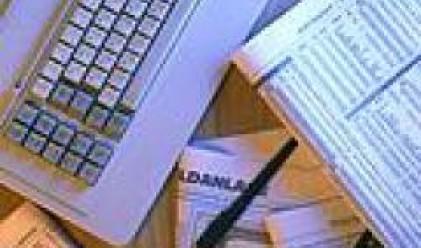 Бизнес календар за седмицата от 13 до 19 август 2007 г.