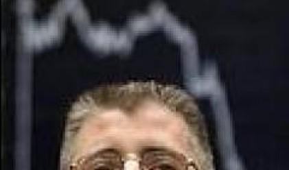Кризата на световните борси засегна сериозно и румънските борсови индекси