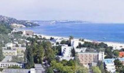 Албена Инвест Холдинг продаде дела си в Неохим за близо 10 млн. лв.