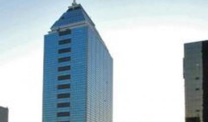 Най-скъпите градове в Азия