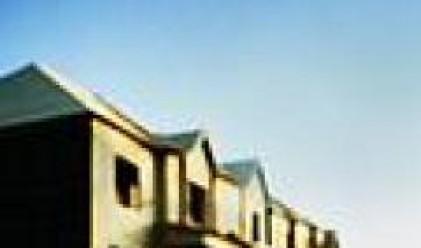 Продажбите на съществуващи домове в САЩ се понижават с 10.8% през второто тримесечие