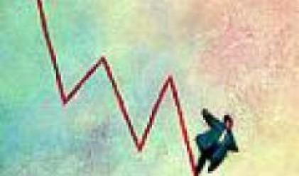 Японският индекс Nikkei 225 със спад от 5.4%