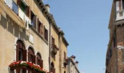 Венеция сърдита на туристи, забравили благоприличието