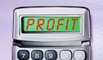Средната брутна заплата в Словения през юни бе 1 254 евро