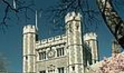 Принстънският университет най-добрия в САЩ за осма поредна година