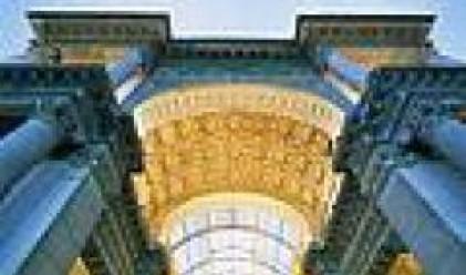 В Нови Сад бе открит голям търговски център на словенската компания Меркатор