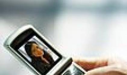 КРС: Мобилните оператори да внесат процедурата за преносимост на номерата до 20 септември