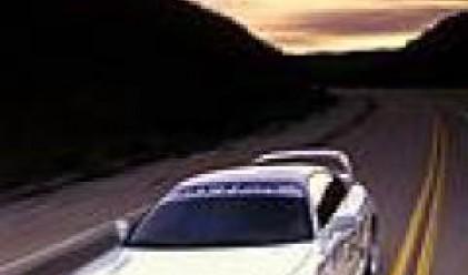 Японският автомобилостроител Тойота навършва 70 години