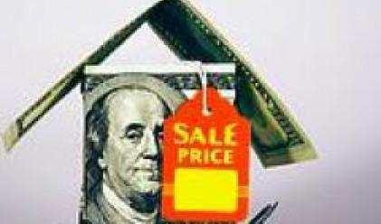 Рекордно понижение в цените на недвижимите имоти в САЩ