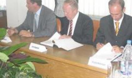 """Подписаха договора за приватизация на 100% от """"Топлофикация Русе"""" ЕАД"""