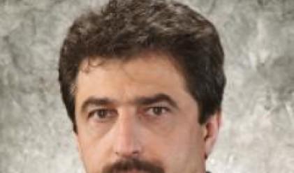 Цветан Василев стана доктор хонорис кауза на Минно-геоложкия университет