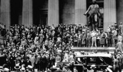 Dow Jones от 1896 г. до днес (част 3)