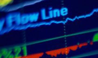Три емисии акции в търговия от сряда