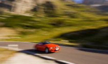 BMW шокира със спад от 33 %  на печалбата за второто тримесечие