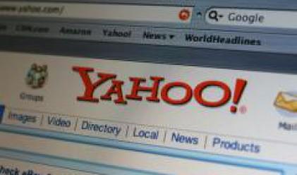 Конфликтите в Yahoo не спират