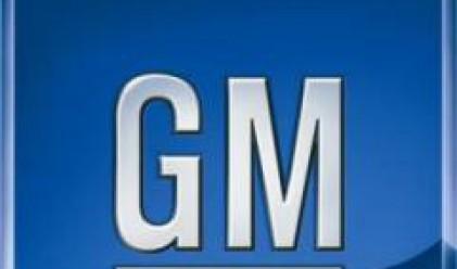 General Motors със загуба от 15.5 млрд. долара за тримесечието