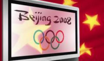 Игрите в Китай с 2 млрд. долара бюджет