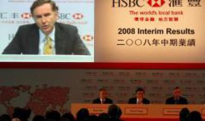 HSBC отчете силен спад на печалбата си за първото полугодие