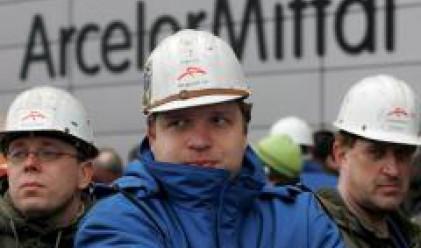 Арселор Митал строи стоманодобивно предприятие в Мексико
