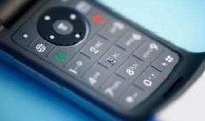 КРС прекрати обявения търг с тайно наддаване за четвърти GSM