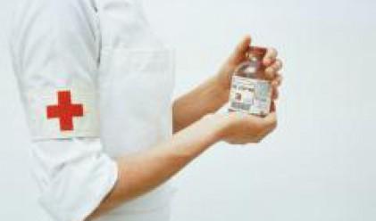 Китайки ни бият инжекции