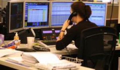 Сделки с КТБ формират 64% от оборота рано днес
