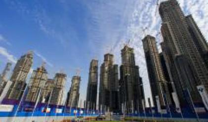 Цените на имотите в Дубай с понижение около 10% до 2010 г.