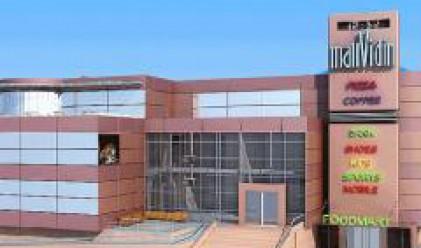 Откриват Mall Vidin до 2-3 месеца