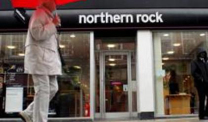 Northern Rock отчете тежки загуби за полугодието