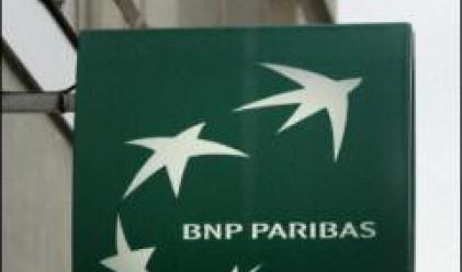 BNP Paribas със спад от 34% на печалбата за тримесечието