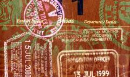 RATA news: България и Унгария са най-лоялни към руските туристи