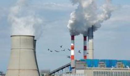 Обявиха търг за изграждането на когенерационна мощност в ТЕЦ Пловдив-Север