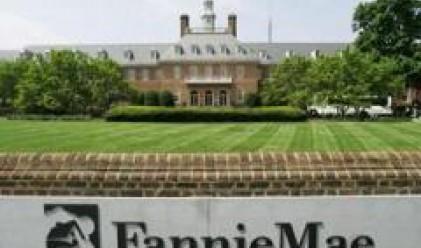 Fannie Mae увеличи таксите за отпускане на ипотечни кредити