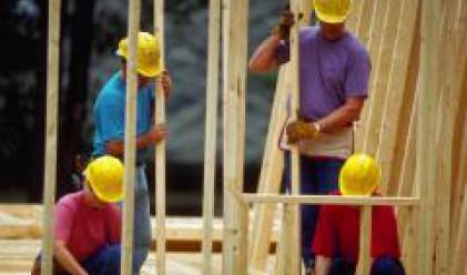 Цените на жилищата в Русия спряха да се повишават на равнище два процента