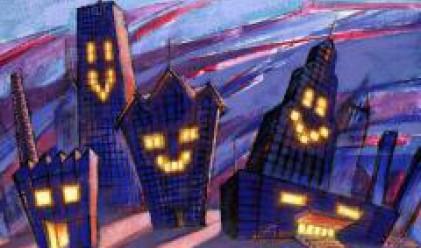 Цените на търговските имоти в Австралия могат да се понижат с 10% до края на годината