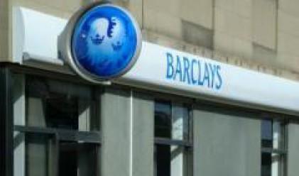 Barclays регистрира 34% спад на печалбата за полугодието