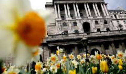 Bank of England вероятно няма да променя основната си лихва